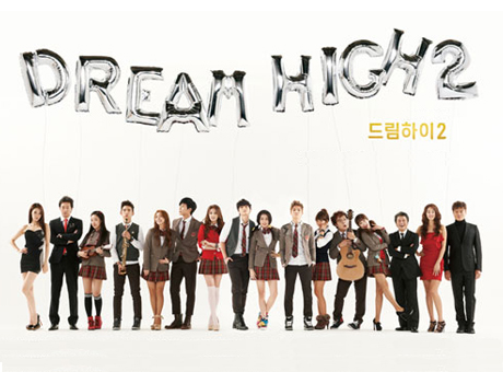 Dream High 2 Episode 6 recap