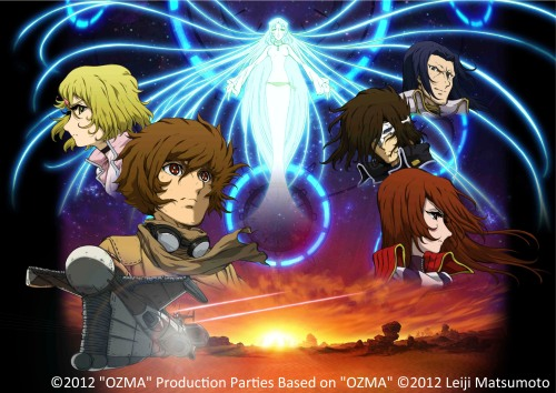����� ����� ���� ������ ��������� ozma-poster-small-co