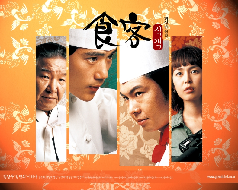 Mouthwatering Korean Movies Viki Now
