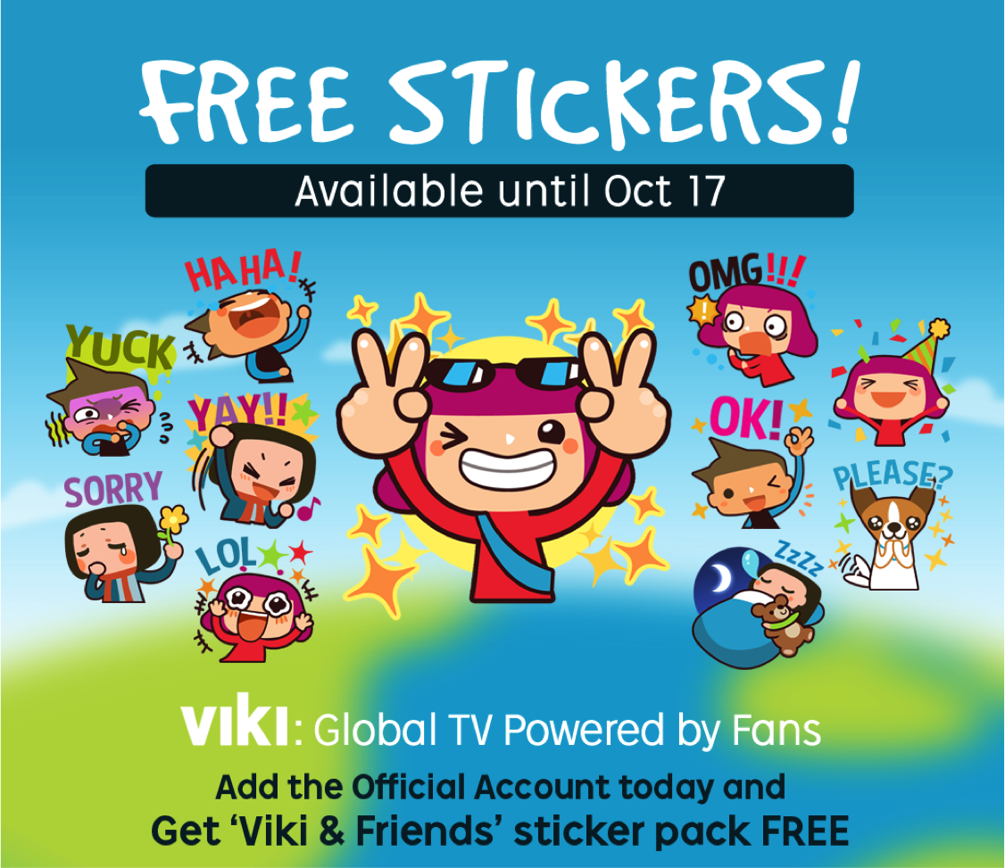 LOL and OMG! Express Yourself with Viki & Friends Sticker Pack
